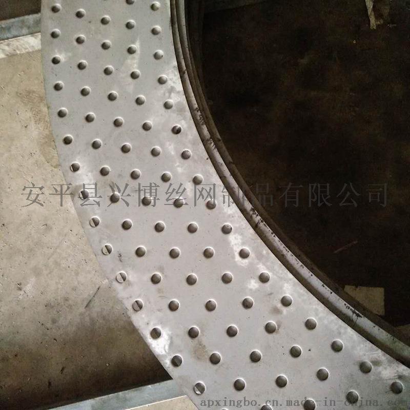 安平兴博丝网出售5孔5距冲孔铁板