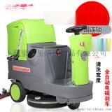 电动驾驶式洗地车,超市用全自动洗地车