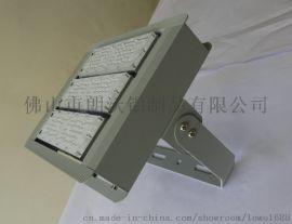 厂家直销国标模组隧道灯外壳,大功率隧道灯