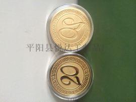 供应纯金纪念币纯银纪念币纯银纪念品 999银币定制