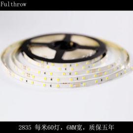 2835 LED燈帶 不防水低壓24V 自然白光