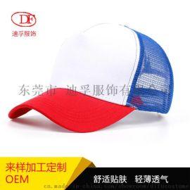 工廠定制廣告促銷五頁網帽 活動專用網帽