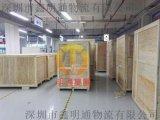 专业承接各类机械设备包装-木箱-铁箱-真空-进出口