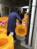 防撞桶580*820出口日本6KG