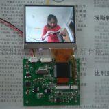 供应便携式票据鉴别仪用液晶显示模块