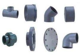 PVC管件,呼和浩特生产PVC管件,PVC管件价格