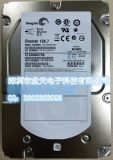 ST3300657SS品牌服务器硬盘300G 15K SAS接口(企业级)