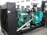 250千瓦玉柴发电机组,柴油发电机组的价格