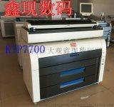 奇普7700/7900数码工程复印机激光蓝图机