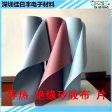供应散热片 硅胶片、导热硅胶布 矽胶布、矽胶片、导热软矽胶布