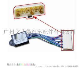 海格车速信号分配器37M11-50007