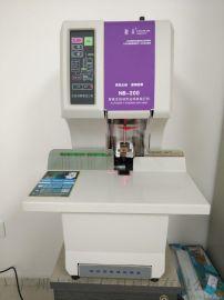 融谷 NB-200 全自动标准型铆管装订机