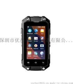 优尚丰J5+迷你智能三防手机支持GPS导航