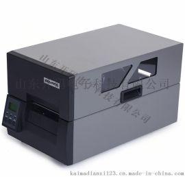 新北洋条码打印机热转印打印机