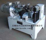 无锡厂家直供非标液压系统小型液压站