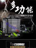 陕西供应Puxicoo便携式电源220V/110V