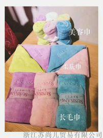 蘇尚兒毛巾官網價格多少錢一條13400707022