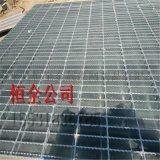 生产钢格栅板的厂家 济南生产刚钢格栅板的厂家--恒全