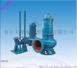 WQ WL立式高效无堵塞泵