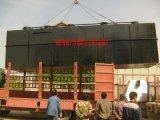 供应泰兴牌每天10吨的一体化污水处理设备