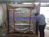 供应武汉大型精密设备海运防潮铝袋