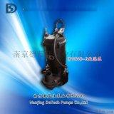 德蓝仕DVE40-2小功率排污泵