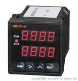 HB48-Ⅱ 计数器 频率计 时间继电器 多功能计测器