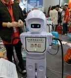 金灵JL401玻璃钢养生减肥按摩机器人