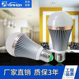 5W節能燈 LED球泡燈 3W聲光控LED球泡燈