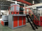 SHR-500L高速冷热混合机组合