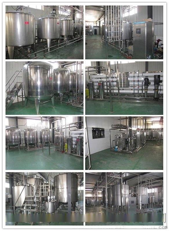 小型玻璃瓶啤酒生产线 500ml瓶子-科信设备厂家销售