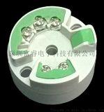 深圳富睿热电阻工业温度变送器FP-TEMP-05