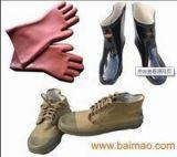 河北厂家生产批发高低压绝缘手套绝缘鞋绝缘靴橡胶材质35kv 110kv 10kv500v