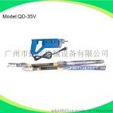 广州厂家自销1M手提式混凝土振动器,手提式振捣棒,手提振动棒