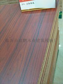 膠合板  家具板 多層板