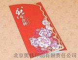 北京奧偉印刷廠生產:賀卡設計,邀請函設計,賀卡印刷,賀卡制作,節日賀卡印刷,請柬設計,請柬印刷,設計賀卡,印書賀卡等,歡迎來電諮詢:王經理18910205090