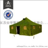 81班式帐篷,81型班式帐篷,班用帐篷