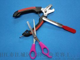 博匠HZ003不锈钢2R13宠物清洁用品宠物剪宠物指甲钳