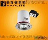 LED防火筒灯/卤素防火筒灯      ML-1304