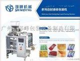【厂家直销】SF-Y480多列边封液体包装机 符合GMP标准 四边封食品包装机 广东液体袋包包装机 全自动包装机