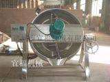 山东不锈钢煤气带搅拌夹层锅厂价直销