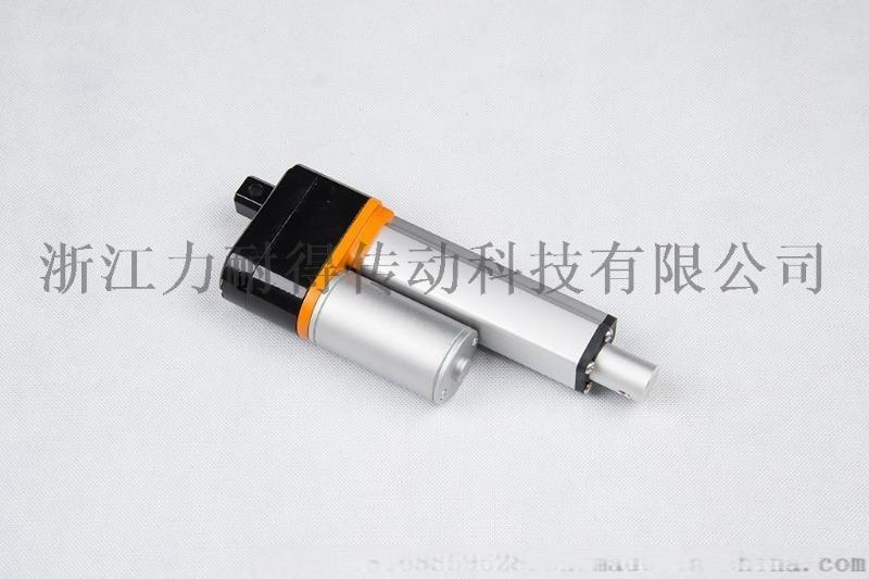 【新款】微型推杆电机