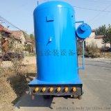 博遠供應浴池專用電鍋爐 環保鍋爐 燃氣鍋爐
