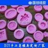 定制手工皂硅胶模具价格