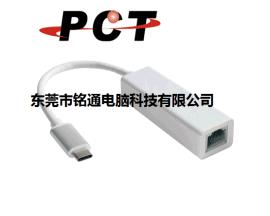 TYPE-C 3.1 to RJ45 1000兆 网卡