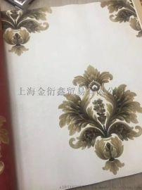 上海金衍鑫专业生产墙布的厂家