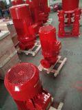地下室喷淋加压泵XBD4.2/10-80L消火栓泵