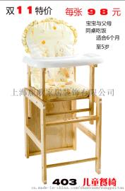 厂家直销餐椅儿童餐椅实木多功能宝宝吃饭椅子餐桌座椅婴儿餐椅
