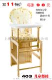 廠家直銷餐椅兒童餐椅實木多功能寶寶吃飯椅子餐桌座椅嬰兒餐椅