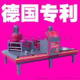 万泽锦达德国标准冷弯机、弯拱机